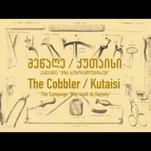 Way back to society - The Cobbler